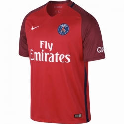Maillot Officiel Away 2016/17