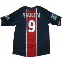 Maillot PSG Domicile 05/06 Pauleta